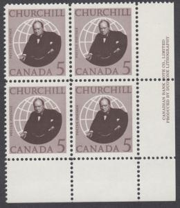 Canada - #440 Winston Churchill Plate Block  - MNH