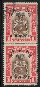 NORTH BORNEO-JAP.OCC. SGJ32 1944 $1 BROWN & CARMINE FINE USED PAIR