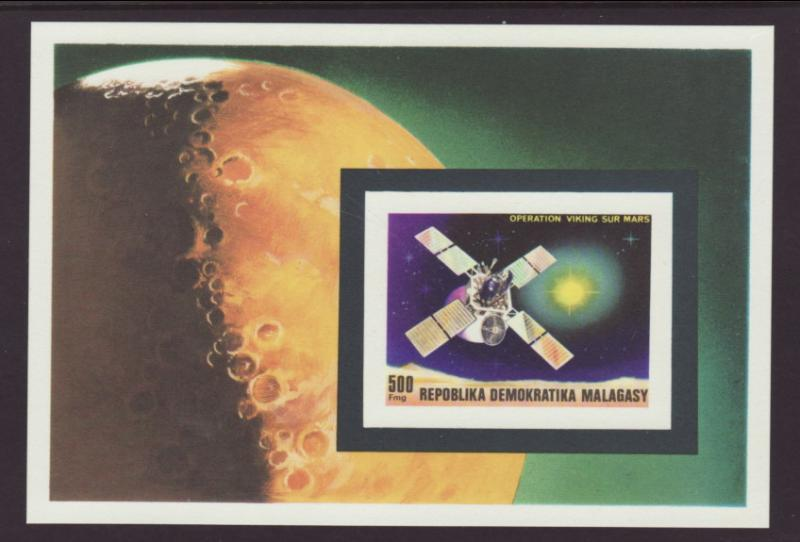 Madagascar 570 Space Proof Card VF
