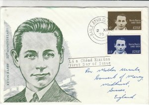 Ireland 1970 50th Anniversary Kevin Barry Illust + Stamps FDC Cover Ref 34788