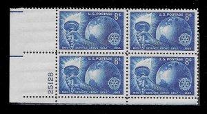 U.S. Mint NH Scott 1066 deep blue 8 cent 1955 Rotary International Plate Block