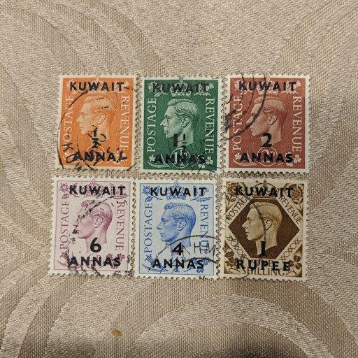 Kuwait 102//112 VF, CV $4.75