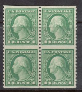 USA #538a VF Mint Block