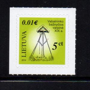 Lithuania Sc 1033 2014 Church Belfry stamp mint NH