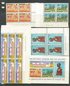 Botswana 1968 Opening Of National Museum UMM in Blocks + M/S SG 244/8
