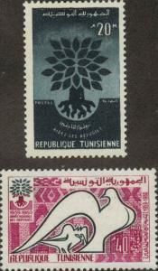 Tunisia 366-367 Mint VF HR