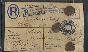 MALAYA STRAITS SETTLEMENTS (PP2610B) KGV RLE 15C+8C 1936 REG COVER TO INDIA