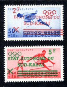 South Kasai Michel #16-17 VF MNH 1960 Olympics   ...   7410004
