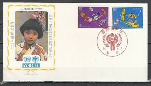 Japan, Scott cat. 1373-1374. Int`l Year of the Child issue. First day cover. ^
