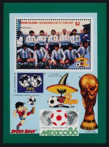 St Vincent Grenadines Union Island 227 MNH World Cup Soccer