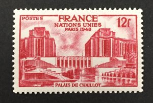 France 1948 #605, Chaillot Place, MNH.