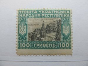 Ukraine Unissued Stamp 1920 100h Fine MH* A5P9