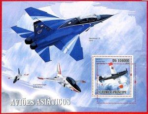 A3194 - SAO TOME & PRINCIPE, ERROR MISSPERF Souvenir s: 2009, Asian War Planes