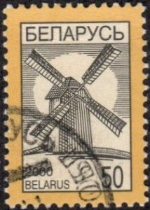 Belarus 339 - Used - 50r Windmill (2000) (cv $0.40)
