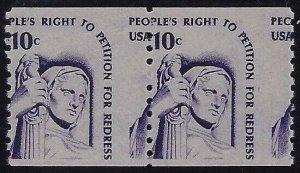 1617 Misperf Error / EFO Change of Design Error Pair Mint NH