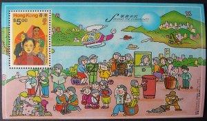 1996 Community Services MNH Miniature Sheet from Hong Kong
