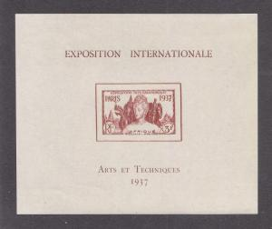 French Equitorial Africa Scott #73 S/Sheet  MNH