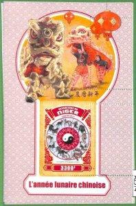 A2374 - NIGER - ERROR - MISPERF stamp sheet 2017 Chinese lunar year CALENDAR