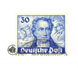 Germany Scott 9N63     [ID#427671]