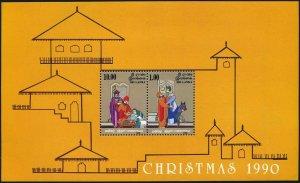 Sri Lanka 987a sheet,MNH. Christmas 1990.Mary,Joseph at Inn,Adoration of Magi.