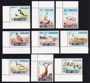 Jordan Birds Animals Game Protection 9v Corners with margin SG#821-829