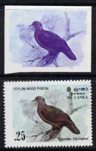 Sri Lanka 1983 Birds - 2nd series Wood Pigeon 25c imperf ...