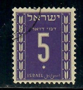 Israel #J7 Postage Due used single
