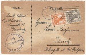 1917 Graudenz - Poland (German Empire) Military Dental Clinic Feldpost se-tenant