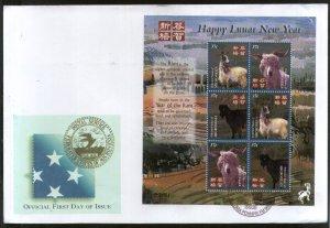 Micronesia 2003 Chinese New Year of Ram Animal Sc 539 M/s FDC # 9471