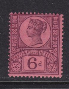 Great Britain Scott # 119 F-VF mint OG with nice color cv $ 63 see pic !