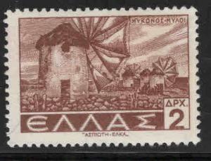 Greece Scott 437 MH*