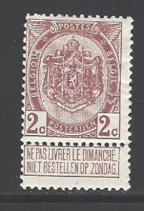 Belgium Sc # 83 mint  hinged (RS)