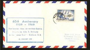 Canada 383 on 1969 Baddeck NS 60th Anniversary Heavier Than Air Flight Cover