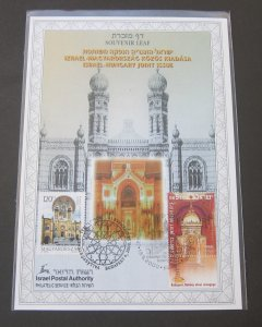 Israel Hungary 2000 Joint issue Dohany Synagogue Souvenir Left