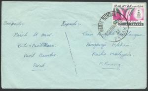 MALAYA PERAK 1966 cover PARIT BUNTAR cds...................................51531