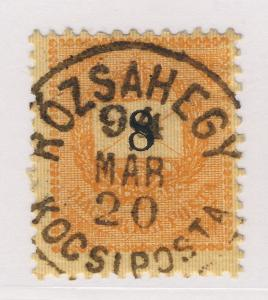 HUNGARY - 1894 RÓZSAHEGY KOCSIPOSTA PARCEL POST CDS ON 8 (K) ORANGE MiNr.31B