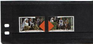 Netherlands 1991  MNH  Royal Silver Wedding
