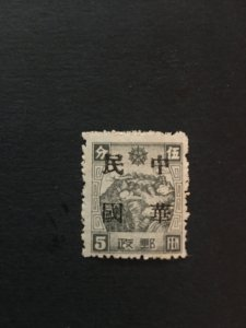 China stamp, Manchuria, rare overprint, unused, Genuine,  List 1877
