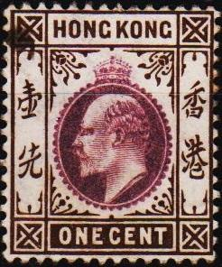 Hong Kong. 1903 1c S.G.62  Fine Used