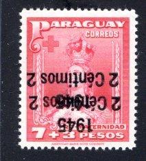Paraguay #425, Error – Inverted Doulbe Overprint,   MNH ...  4910310