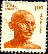 Mahatma Gandhi, India stamp SC#916 used