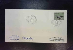 Canada 1983 Paquebot / Antarctic Operations Cover Dumont Station Cancel - Z1548