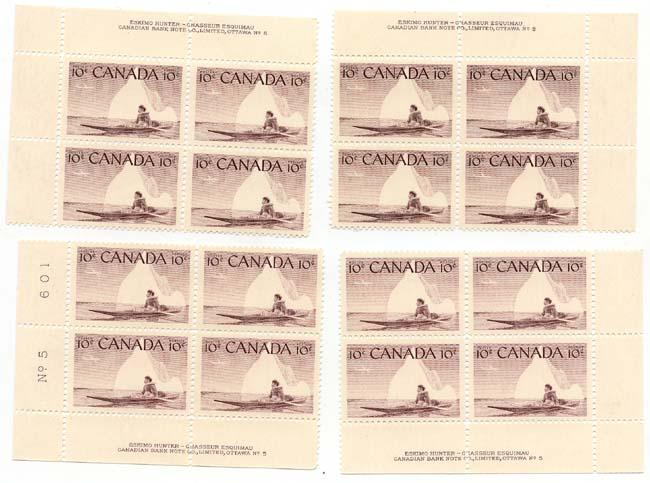 Canada - 1955 Eskimo Hunter Plate Blocks mint #351 MS F-VF-NH