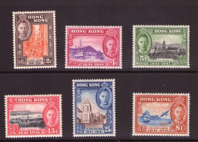 HONG KONG 1941 British Occupation Set L/MINT and fresh colours