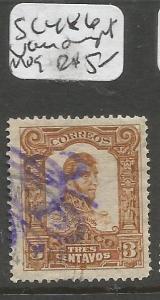 Mexico SC 486 See Overprint MOG (8ckq)