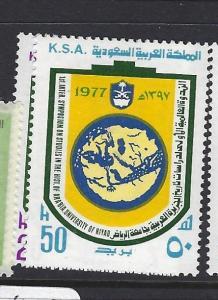 SAUDI ARABIA (PP0102B)  UNIVERSITY SG 1207-8   MOG