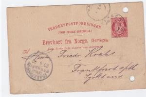 Norway 1897  stamped stationary post card R20332
