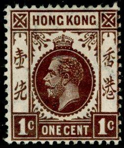 HONG KONG SG100, 1c brown, M MINT. WMK MULT CA