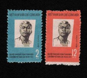 Vietnam 1961 MNH Stamps Scott 152-153 Communist Youth Organisation