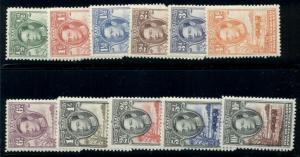 BECHUANALAND PROT. #124-36, Complete set, og, LH, VF, Scott $69.45